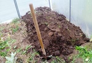 Агротехнический