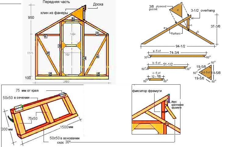 Необходимые чертежи для строительства деревянной теплицы по Митлайдеру