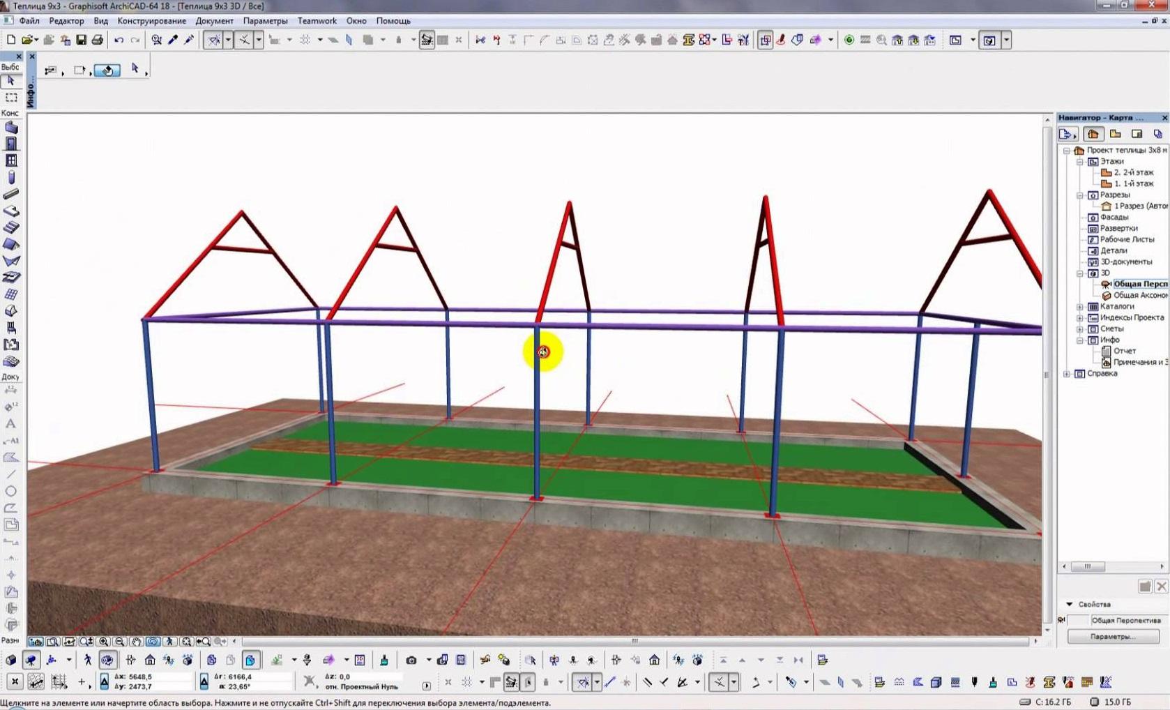 Составление схемы теплицы 9х3 м с помощью Archicad 18