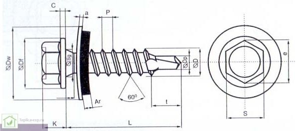 Диаметр самореза должен быть в пределах 4,8-5,5 мм