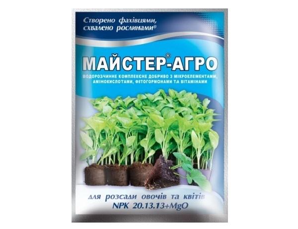 Комплексное минеральное удобрение для рассады Мастер-Агро, 25г