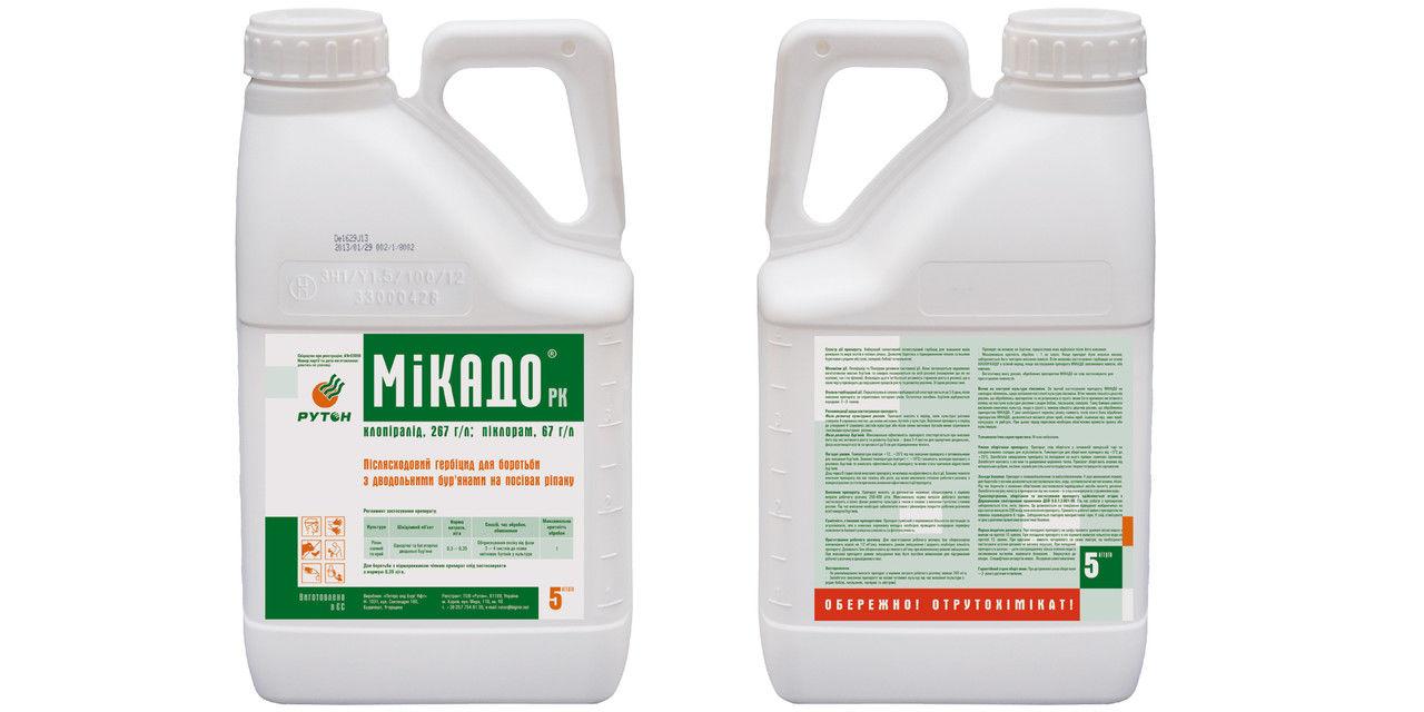 Микадо РК. Клопиралид и пиклорам — вещества системного действия