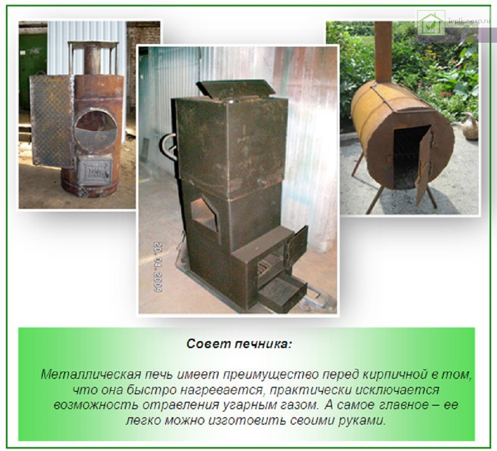 Электрическая схема электрический водонагреватель эван
