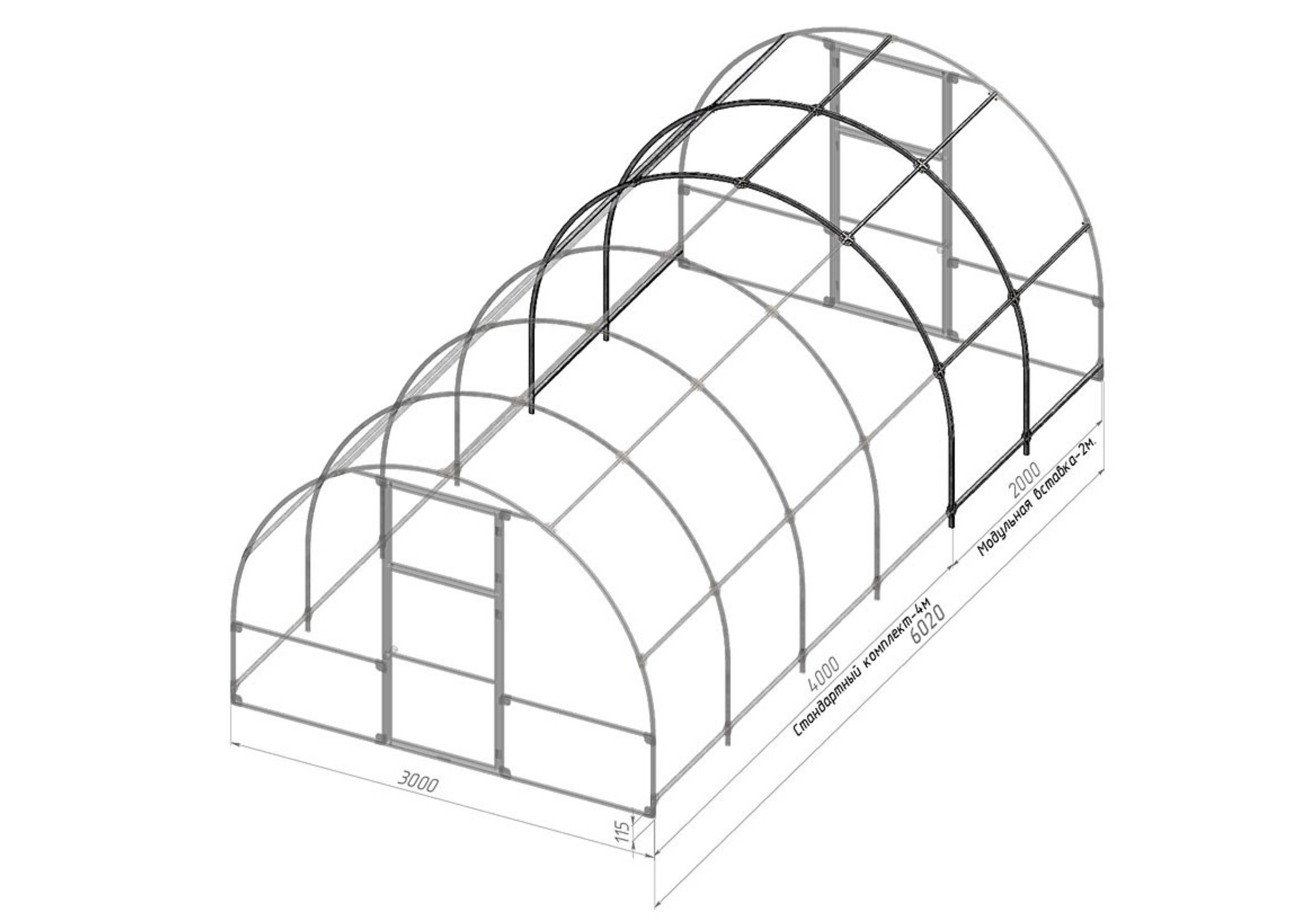 Схема теплицы «Сибирской» с модульной вставкой