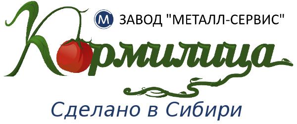 Завод «Металл-Сервис», г. Новосибирск