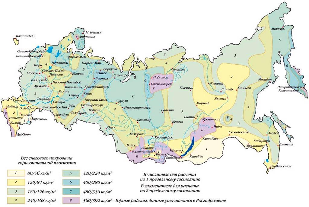 Зоны снеговой нагрузки РФ