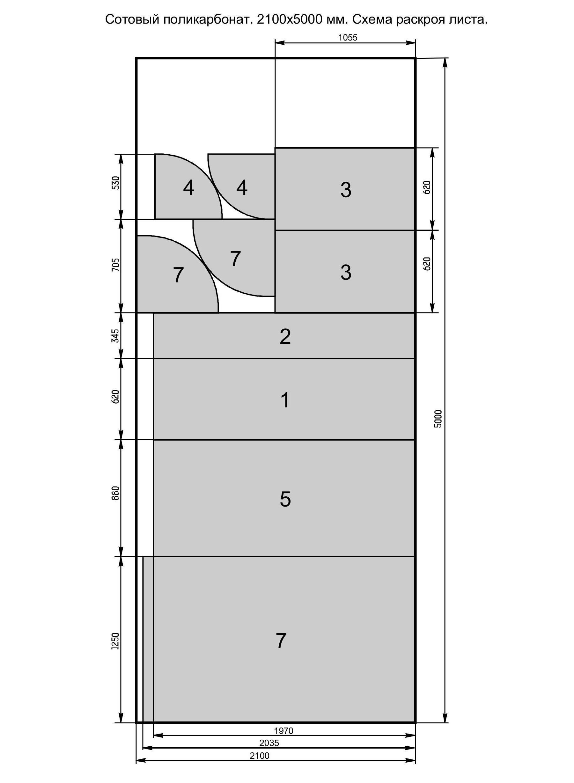 Схема раскроя поликарбоната