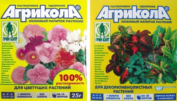 Агрикола - удобрение, подходящее для петунии
