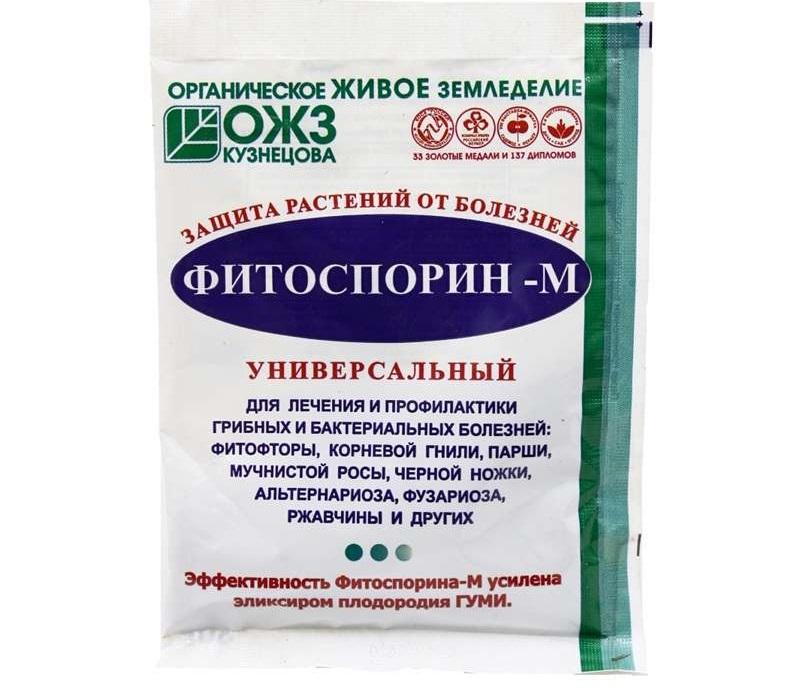 «Фитоспорин-М»