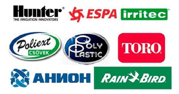 Известные производители систем автоматического полива