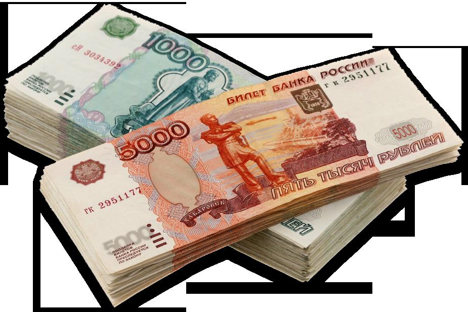 Начальные капиталовложения составят около 24500 рублей