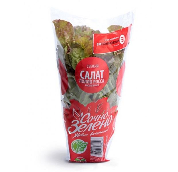 Пакет трапециевидной формы для упаковки зелени