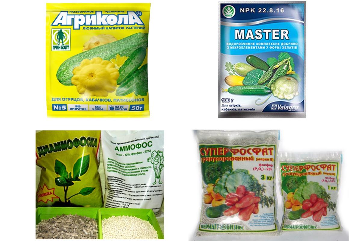 Удобрения для приготовления почвосмесей