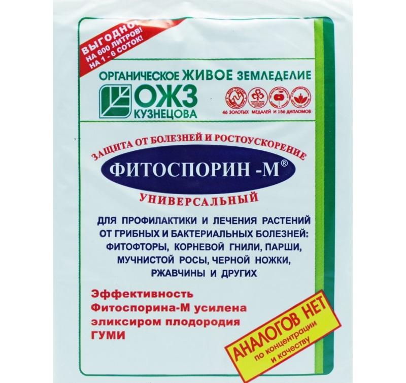 """""""Фитоспорин-М"""""""