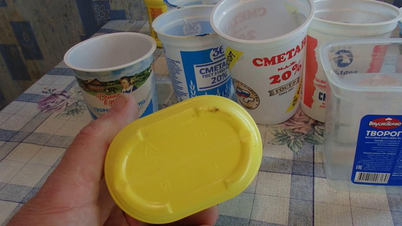 Для рассады цветов идеально подойдут пластиковые емкости из-под продуктов питания