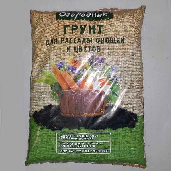 Грунт для рассады овощей и цветов