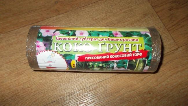 Коко-грунт (прессованный кокосовый торф)