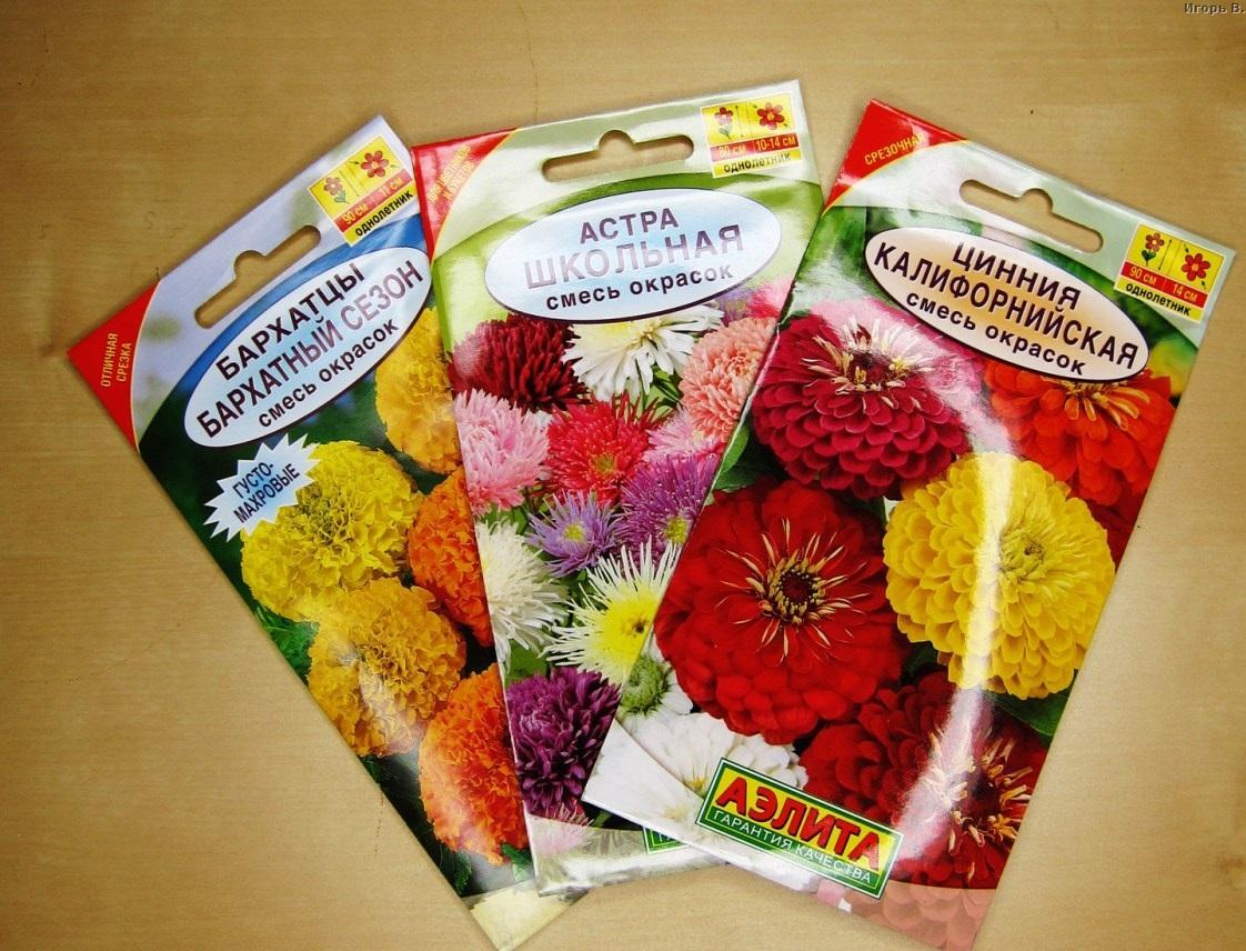 Семена цветов в пакетах