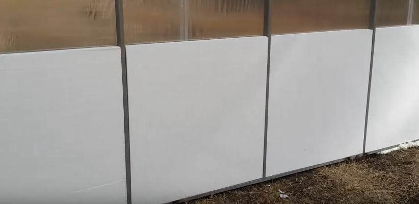 Утепление нижней части стенок