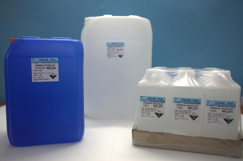 Основным представителем жидких удобрений является аммиак водный – раствор с формулой NH3 + NH4OH + H2O, содержащий от 20% до 30% азота