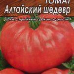 Алтайский шедевр