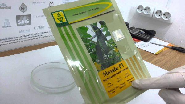 Подробная информация о сроках созревания содержится на упаковке семян