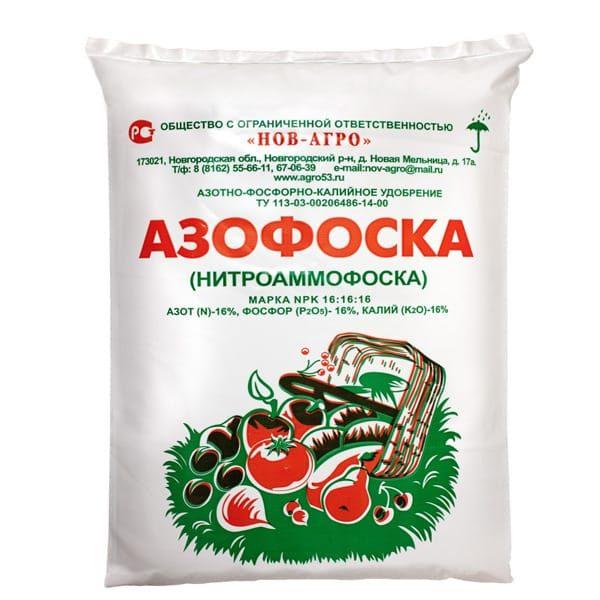 Азофоска применяется для всех растений и подходит для всех типов почв