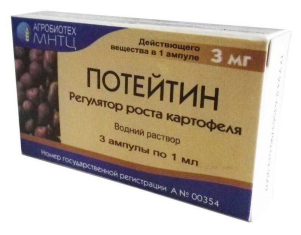 «Потейтин»