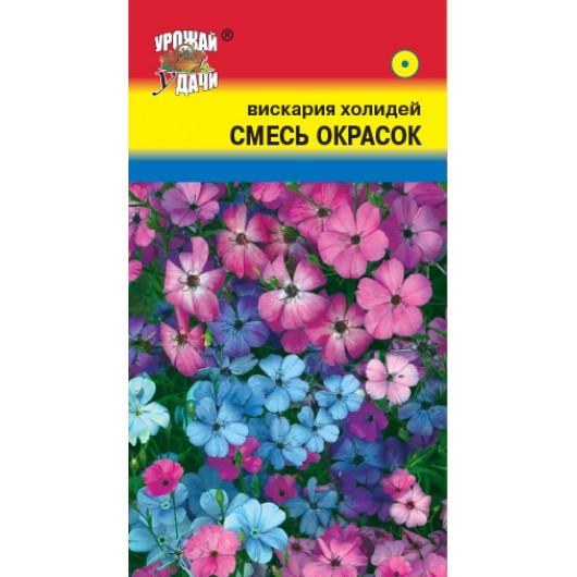 В цветочном магазине предлагается масса разных сортов вискарий