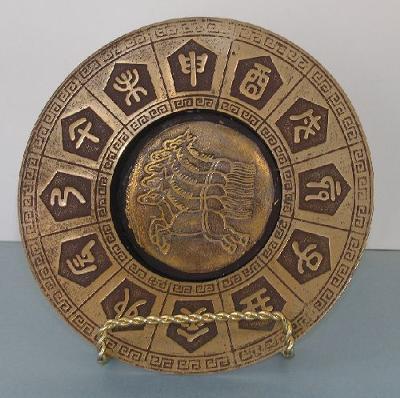 Древний календарь с лунными фазами