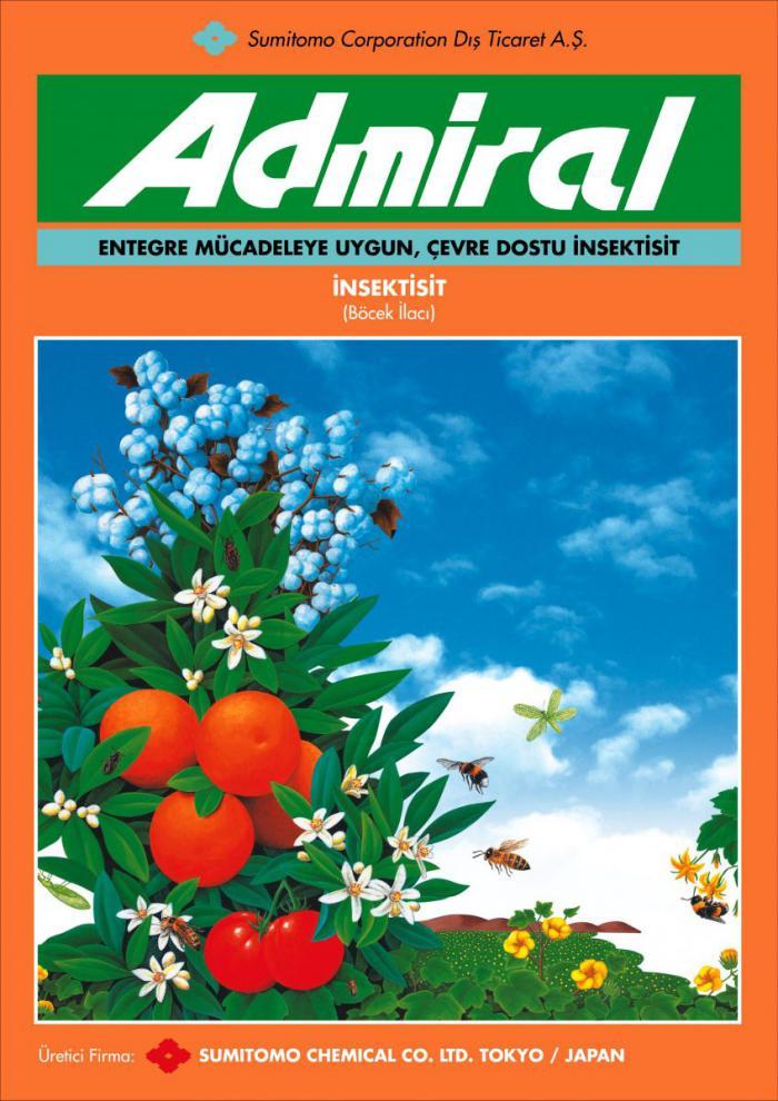 Адмирал - это синтетический аналог ювенильного гормона, нарушающего рост и развитие вредных насекомых