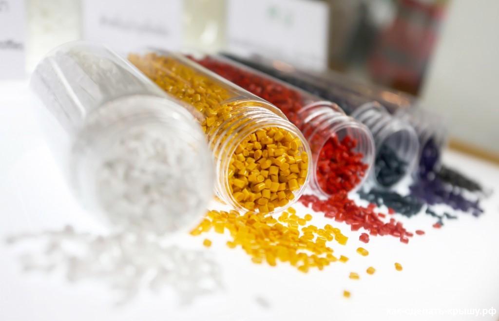 Разноцветные гранулы поликарбоната
