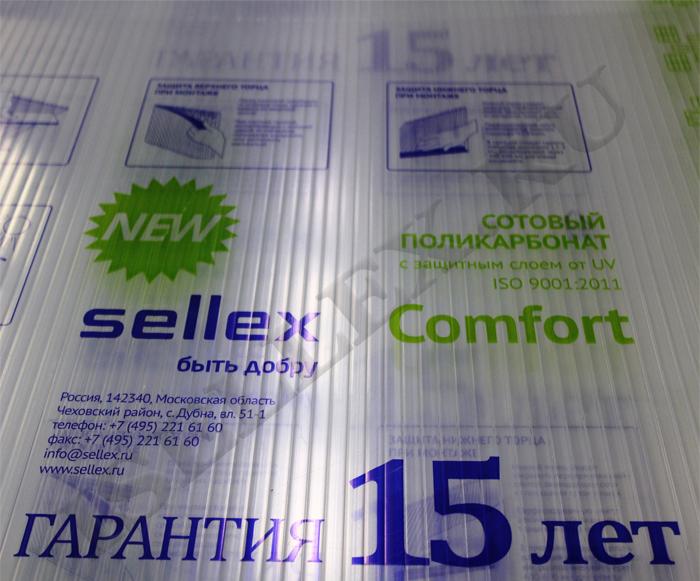 Cотовый поликарбонат Sellex Comfort