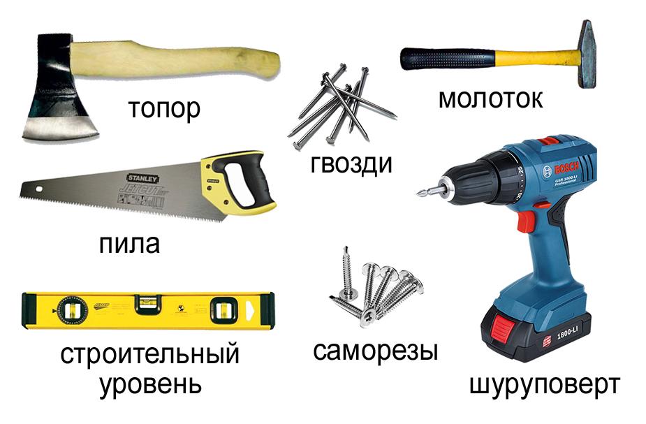 Инструменты для возведения парника