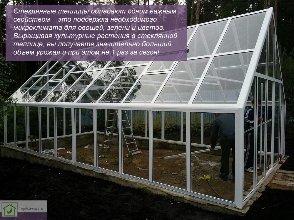 Как построить стеклянную теплицу