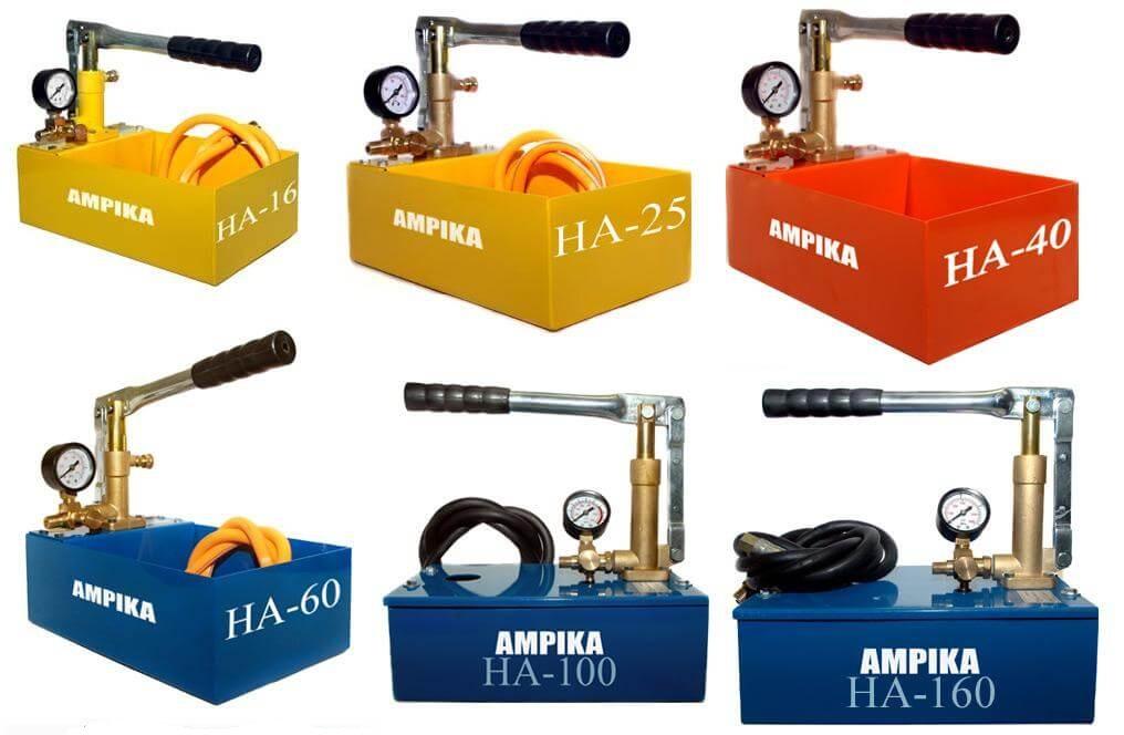 Ручные насосы для опрессовки системы отопления