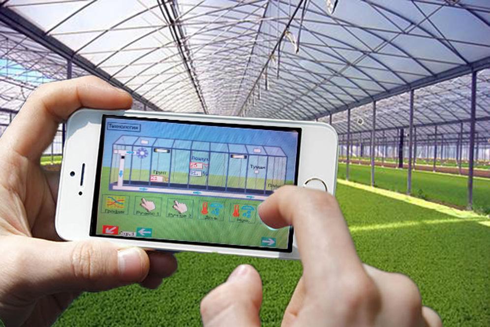 Управление микроклиматом в теплице с мобильного телефона