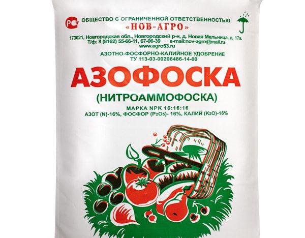 Азотное удобрение для помидоров