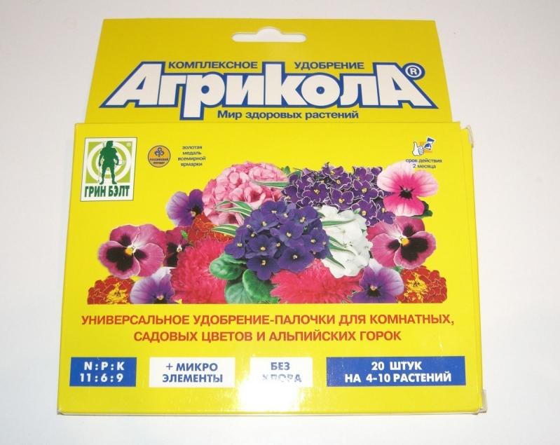Комплексное удобрение для цветущих растений