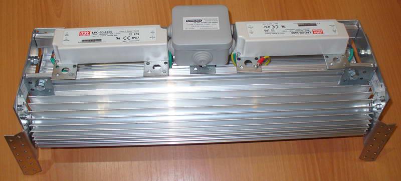 Светодиодный светильник с алюминиевыми радиаторами