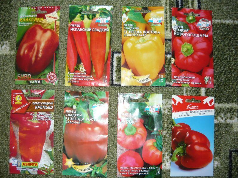 Семена перца в заводских упаковках