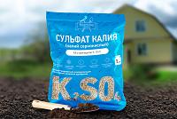 Сульфат калия удобрение - применение